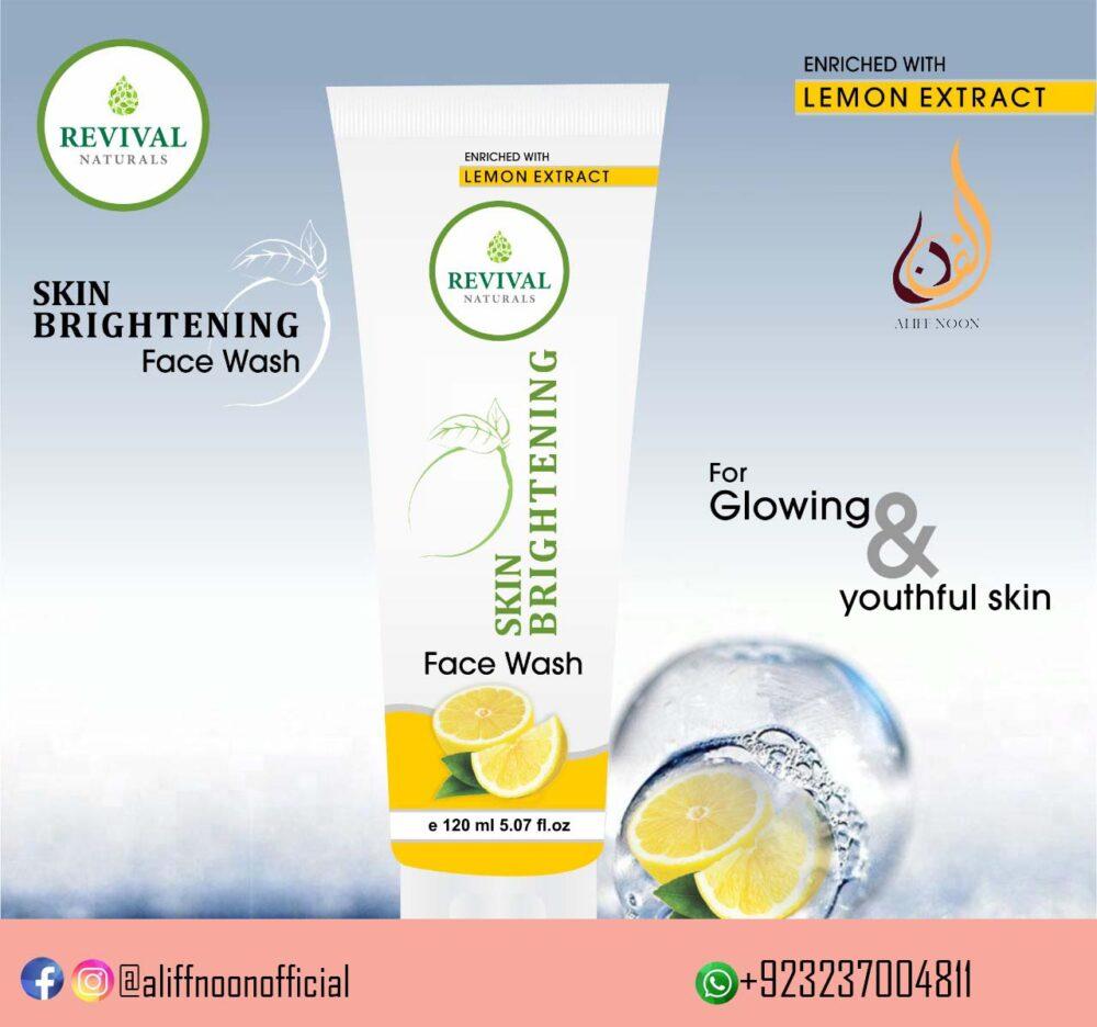 brigthening-face-wash1